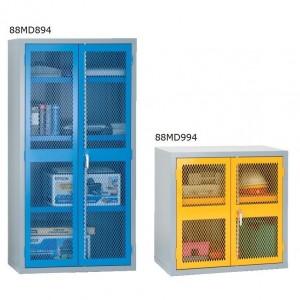 2 Door Mesh Cabinet - 915H 915W 459D (mm)